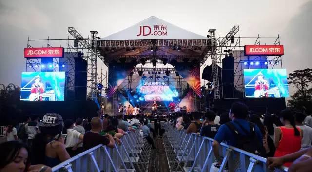 jd8.jpg